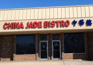 China Jade Bistro, Cabin John Shops