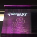 Westfield Montgomery Mall Cherry Blossom exterior