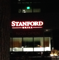 Stanford Grill night