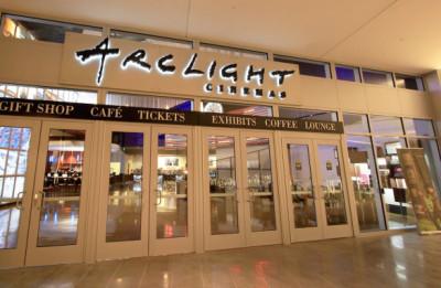 ArcLight Cinema, Westfield Montgomery Mall