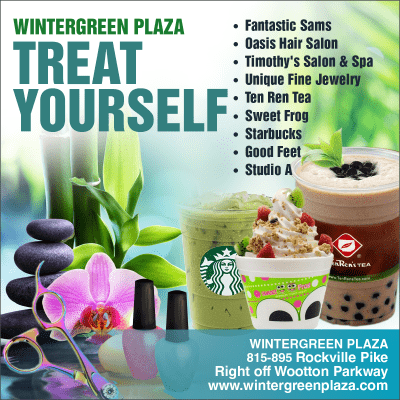Wintergreen Plaza: http://www.wintergreenplaza.com