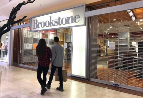 Closed Brookstone store at Westfield Montgomery Mall