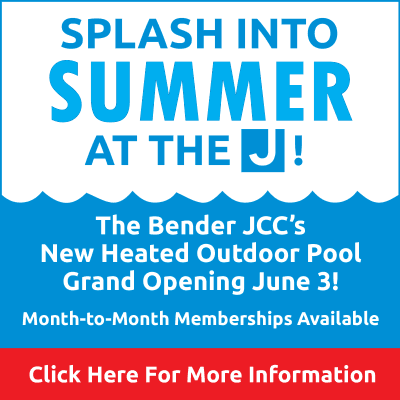 Bender JCC Pool Grand Opening: http://www.benderjccgw.org/event/membership-appreciation-pool-party/