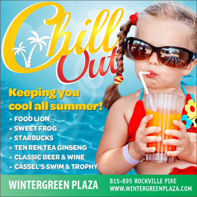 Chill out for summer at Wintergreen Plaza: http://www.wintergreenplaza.com